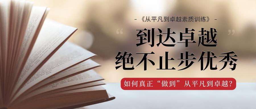 新华字典第十二版首发热点公众号推图@凡科快图.png