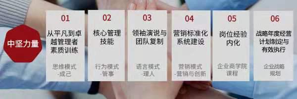 列表1.jpg